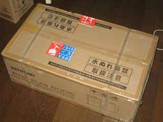 IMG_0666_S.JPG